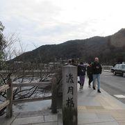 嵐山のシンボル、渡月橋
