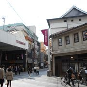 老舗が集まる商店街