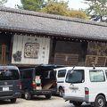 写真:八坂神社 絵馬堂