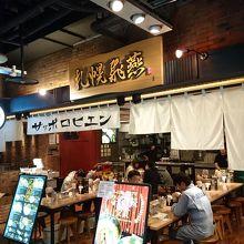 ミシュラン人気の塩ラーメン店