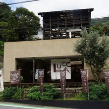 箱根・ルッカの森