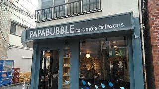 パパブブレ 中野店