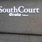 東京駅の丸の内の方