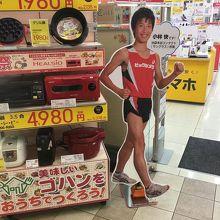 ビックカメラ (JR八王子駅店)