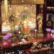 見た目も立派な大きなお寺