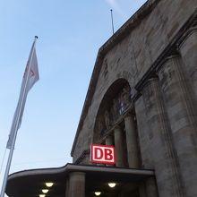 バーゼル バディッシャー駅