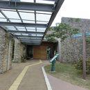 田中一村記念美術館
