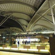 とても大きな駅です