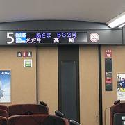 東京に向かうとき右側の席がオススメ