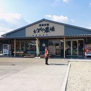 空港から四国霊場第1番札所「霊山寺」に向かう途中に立ち寄りました