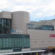 徳島駅のショッピングビルです