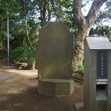 不老門再建の碑
