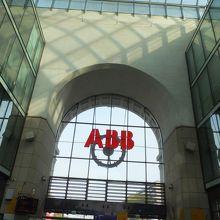 マンハイム中央駅