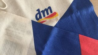 dm (カールスプラッツ店)