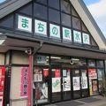まちの駅水沢