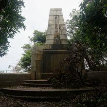 曾禰荒助の碑