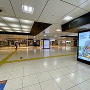 新型コロナ流行中に見た東京駅。