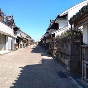 伝統的建物の並んだ町並み