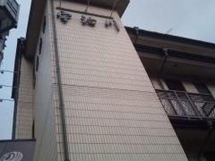京料理 宇治川旅館 写真