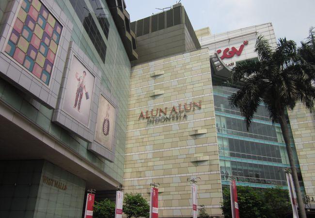 アルンアルン インドネシア (ジャカルタ)