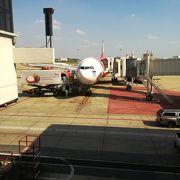 LCCのターミナル空港