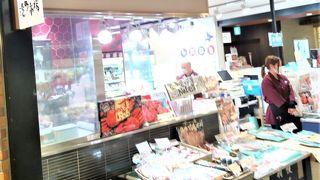 新千歳空港の鮮魚店