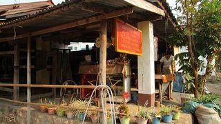 バン サンコン村とバン シェンレック村