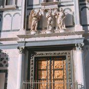 サン・ジョヴァンニ 「洗礼堂」 イタリア フィレンツェ
