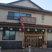 江戸時代からの和食屋さん