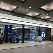 金沢駅にある商業施設