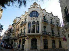 Hotel Noucentista 写真