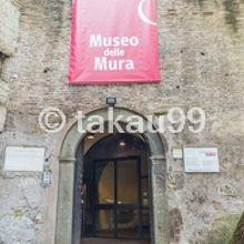 城壁博物館