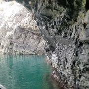 奇岩が織り成す絶景クルージング