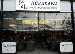 ホソカワ ジャパニーズ レストラン