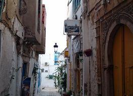 Centre Essaraya