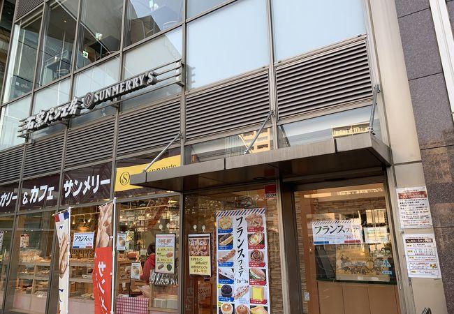 ラトーナ石窯工房 武蔵小金井店