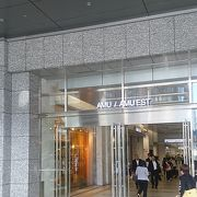 博多駅ビルのショッピングモール