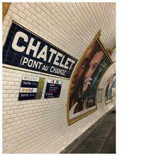 シャトレ駅
