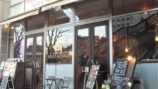 MEAT STAND grill&bar