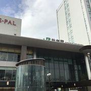 東北圏 1番の利用者数を誇る駅。