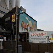 境港駅に隣接する施設、観光案内所もあります