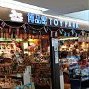 博品館TOYPARK (新千歳空港店)