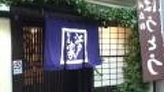銀座江戸家