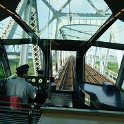 大阪線の方が車窓が楽しめます