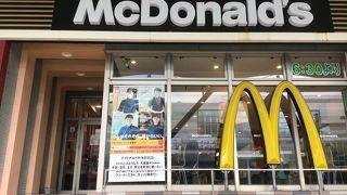 マクドナルド 熱海駅前店
