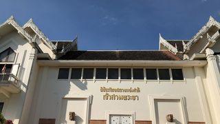 チャオ サン プラヤー国立博物館
