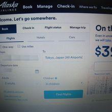 アラスカ航空ホームページ