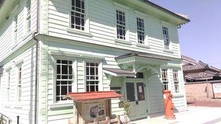 旧辻川郵便局