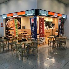吉野家  福岡空港国際ターミナル店