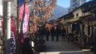 松本あめ市